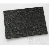 塑性体(APP)改性沥青防水卷材